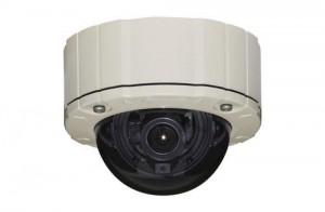 camera-mini-dome-antivandale