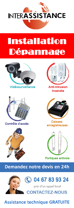 Vid osurveillance cavaillon alarme video surveillance for Weldom cavaillon